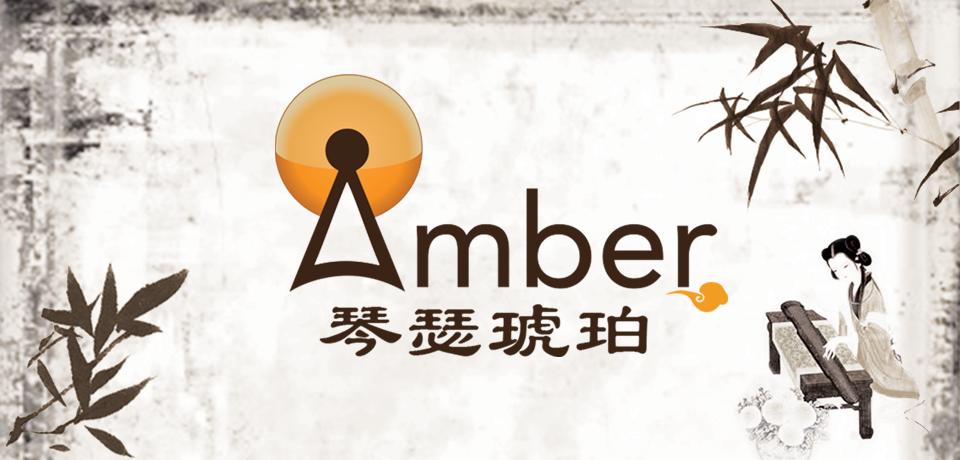 banner-bamboo